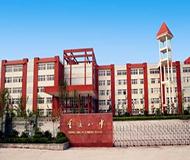 重庆市第八中学