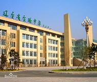 辽宁省免费体验金娱乐网站中学