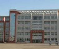 长海县第二中学