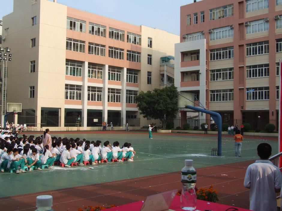 山东省青岛市第四十二中学