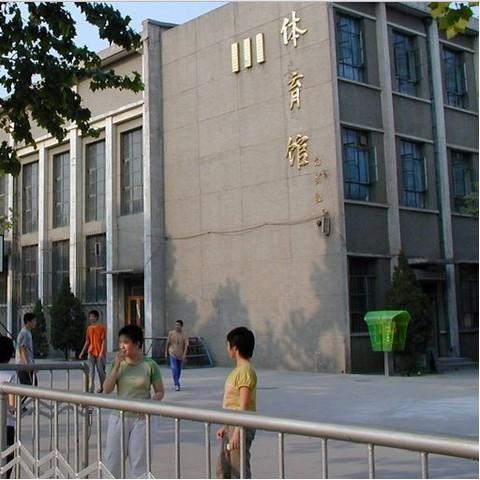 河北师范大学校园��)�f_河北师范大学附属中学校园风采