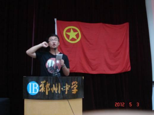 郑中实验学校