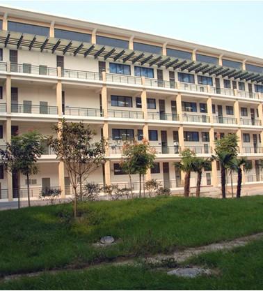 郑州市第十一中学