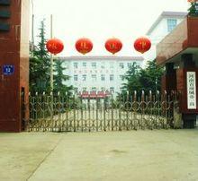 河南项城市李寨镇_项城市第一高级中学校园风采