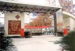 武汉市七一中学