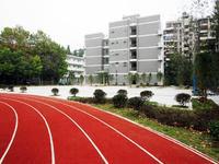 武汉市第三十中学
