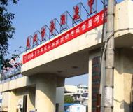 武汉市卓刀泉中学